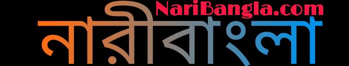 NariBangla